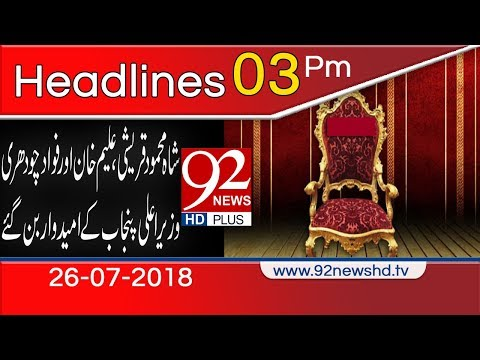 News Headlines - 3:00 PM - 26 July 2018 - Imran Khan - Naya Pakistan
