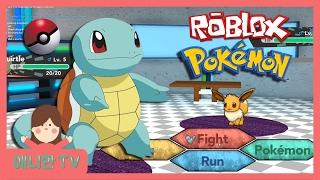 로블록스 포켓몬스터 브릭브론즈 ♥ 포켓몬과의 모험이 시작되다! 게임 상황극 [애니한TV]