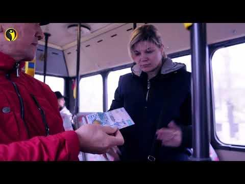 Как оплатить парковку в москве с банковской карты сбербанка