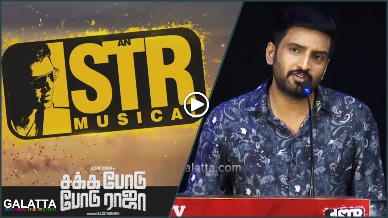 str-is-my-godfather-and-i-m-nobody-without-him-santhanam-gets-emotional-on-stage