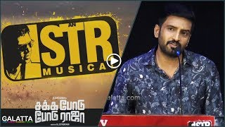 STR is my Godfather and I'm Nobody Without Him | Santhanam Gets Emotional on Stage