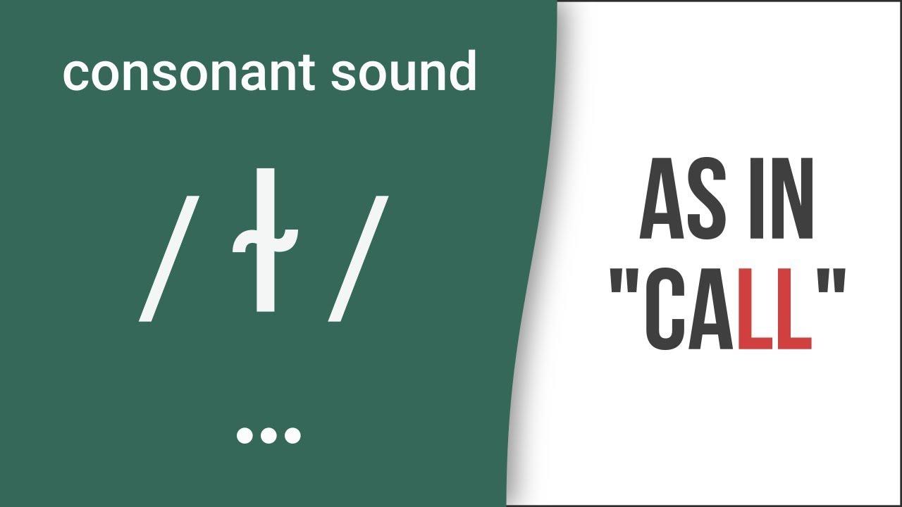 "Consonant Sound Dark L as in ""call"" – American English Pronunciation"