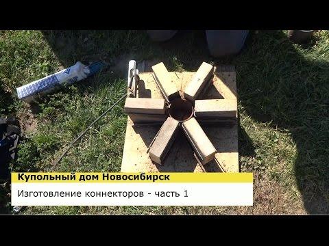 Интим в контакте новосибирск