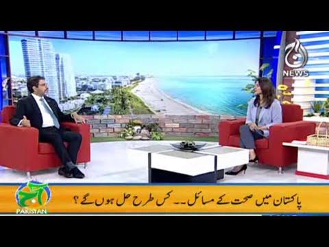Aaj Pakistan with Sidra Iqbal | Pakistan Main Sehat Kay Masail | 11th June 2021 | Aaj News | Part-2