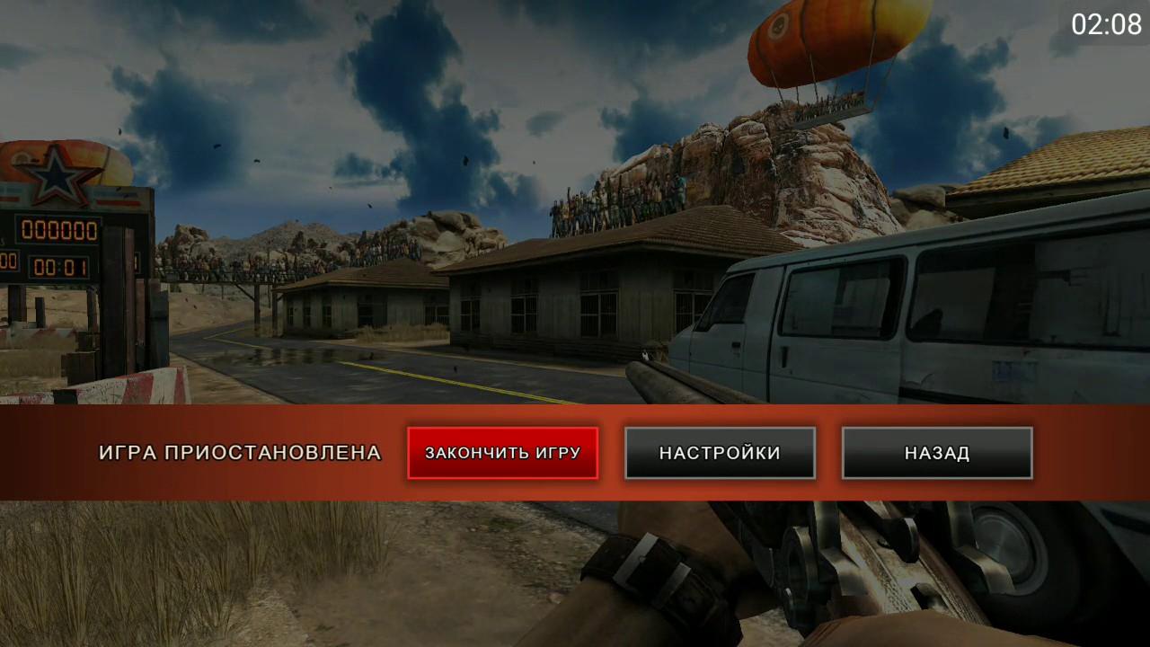 Dead trigger 2 death arena glitch youtube dead trigger 2 death arena glitch malvernweather Images