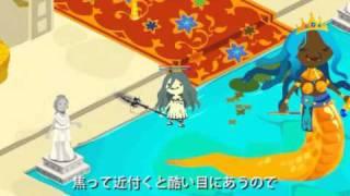 【マジカロス】ナーガソロ【リベンジ】