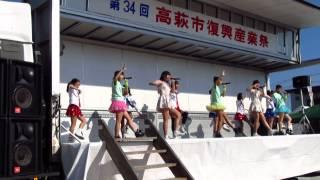 2013/11/18(日)茨城県県 『高萩市復興産業祭』 10:50~11:00 「Drea...