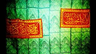 المولد النبوي الشريف للإمام الديبعي