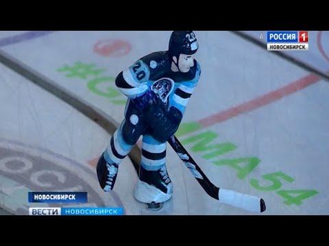 Новосибирцы создали модернизированную версию игры настольный хоккей