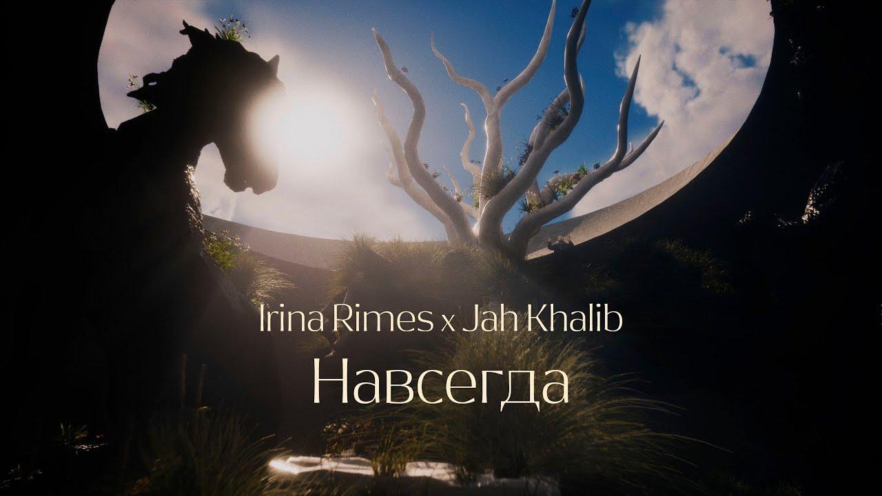 Jah Khalib - Летний Снег | Премьера трека