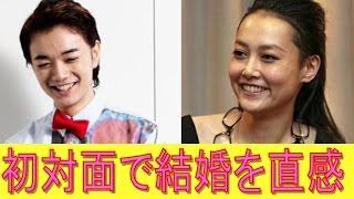 染谷将太 菊池凛子との馴れ初め明かす 初めて会った瞬間に「家族になれ...