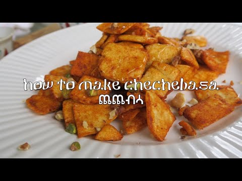 Ethiopian food-Ethiopian breakfast food chchebsa (ጨጨብሳ)
