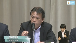 20180111行政院會後記者會(第3584次會議)