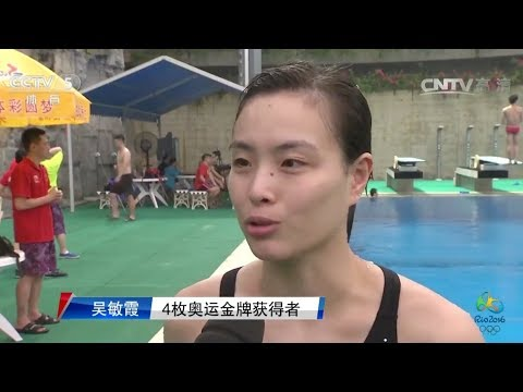 CCTV体育新闻 - 有惊无险 吴敏霞 Wu Minxia 训练遇波折