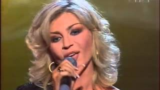 Download Ирина Билык - Рябина алая Mp3 and Videos