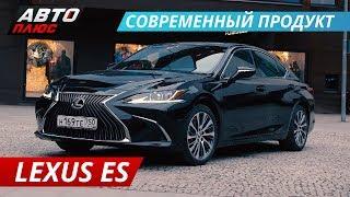 New Lexus ES 2019