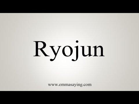 How To Pronounce Ryojun