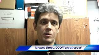 Секрет процветания бизнеса от Лантоники, отзыв №9(, 2014-03-11T09:05:26.000Z)