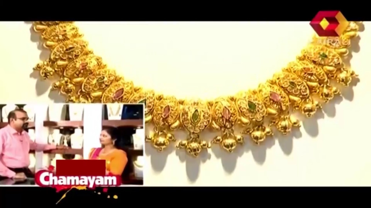 Chamayam Antique Collections In Bhima Youtube