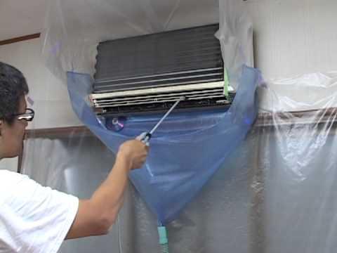 速くて簡単・吊り籠式エアコン洗浄方法 Cleaning Of The Air