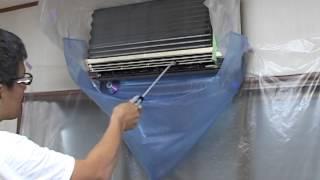 速くて簡単・吊り籠式エアコン洗浄方法 :Cleaning of the air conditioner thumbnail