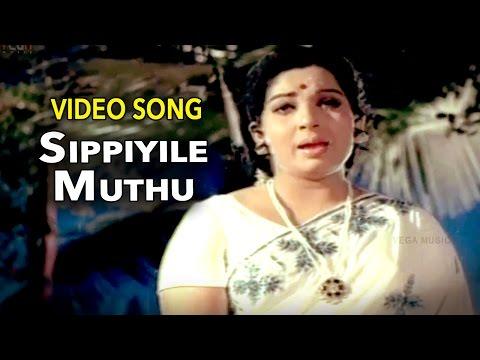 Sivaji Ganeshan & Jaya Lalitha || Sippiyile Muthu Video Song || Anbai Thedi