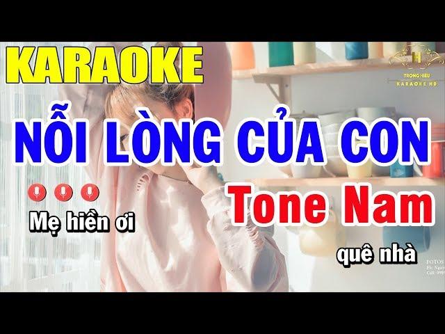Karaoke Nỗi Lòng Của Con Tone Nam Nhạc Sống | Trọng Hiếu