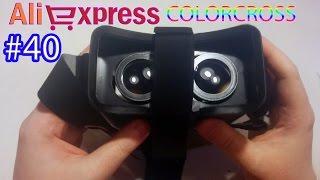 Посылка из Китая [Aliexpress] #40 - Шлем виртуальной реальности Colorcross(, 2015-01-31T11:11:25.000Z)