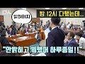 [셀카봉뉴스] 사람 잡는 '데이트 폭력' / YTN