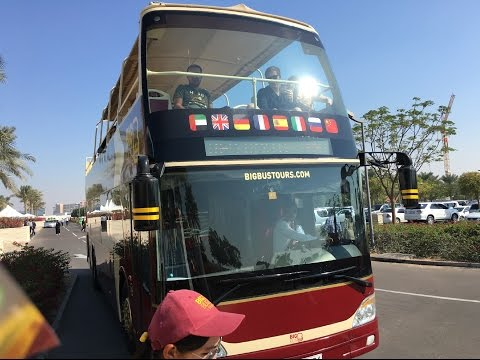 BIG BUS ABU DHABI City Tour 【مدينة أبوظبي جولة في BIG BUS】
