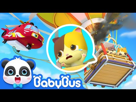 Fire Truck & Police Car Come to Help |Ambulance, Doctor Cartoon |Nursery Rhymes| Kids Songs |BabyBus