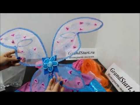 👍 Костюм Винкс 💖 Блум для девочек — Магазин GrandStart.ru ❤️