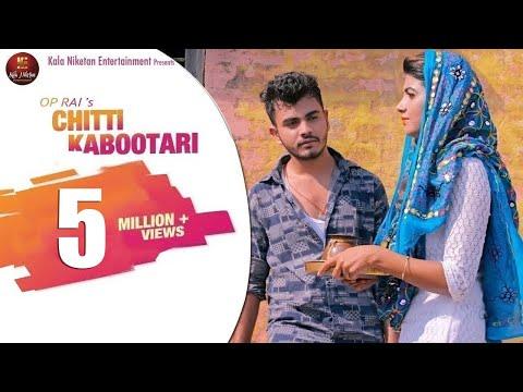 CHITTI KABOOTARI चिट्टी कबूतरी 4k I New Haryanvi 2018 I *Aman Raj *Sonika Singh I Farista I OP Rai