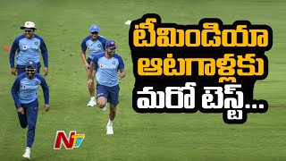 BCCI introduces new mandatory fitness rule for Team India | NTV Sports