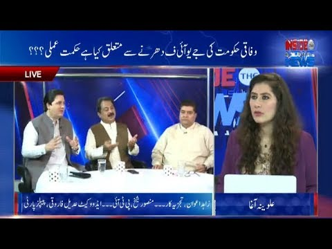 is-deal-expected-with-nawaz-sharif-???-|-inside-the-news-28-oct-2019