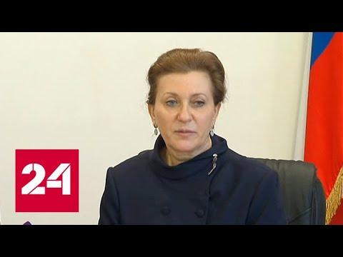 У четверти заболевших россиян - ни симптомов, ни иммунитета - Россия 24