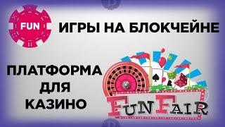 Игра для заработка криптовалюты онлайн totalmining.ru