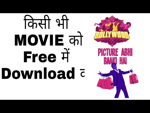 How To Download Latest  Bollywood Movies In Hd Free | Bollywood Movies 2017