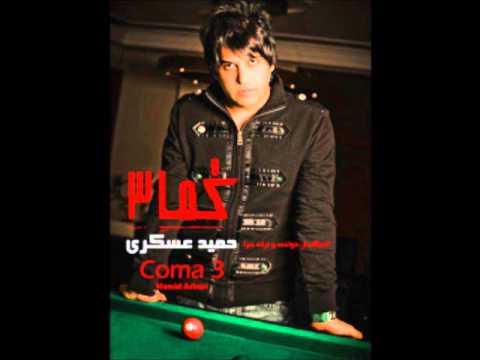 Hamid askari - Be eshghe to - Coma 3