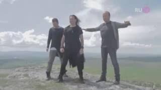 Как снимали клип: Хор Турецкого - С тобой и навсегда!