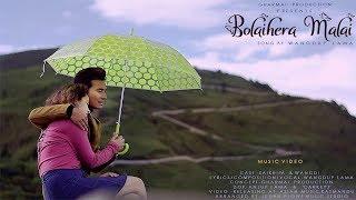 Bolai Hera Malai  by Wangdup Lama | New Nepali Song | Official Video