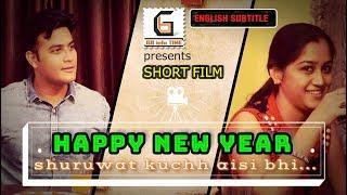 Short Films 2018   HAPPY NEW YEAR - Shuruwat kuchh aisi bhi   GB info TIME   Govind Belal