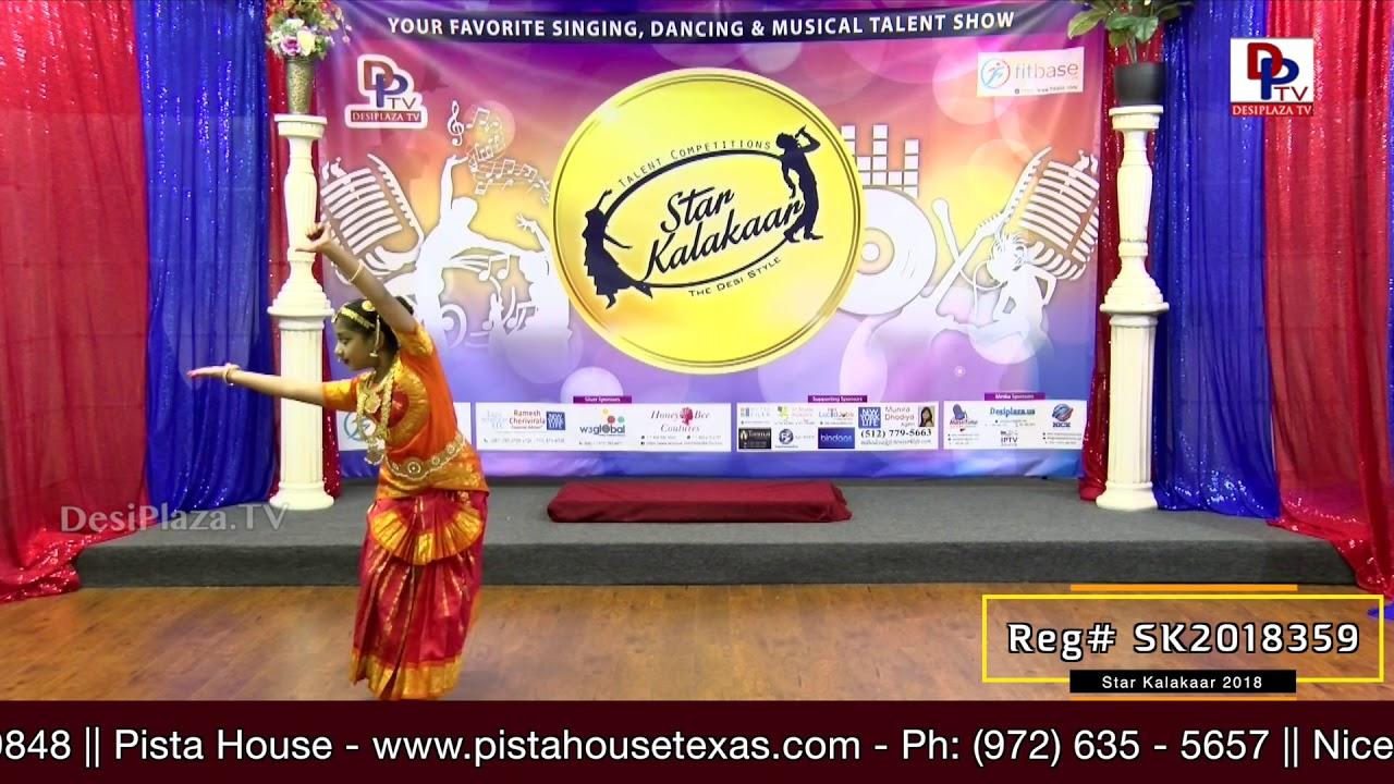 Participant Reg# SK2018-359 Performance - 1st Round - US Star Kalakaar 2018 || DesiplazaTV
