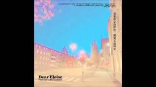 FAREWELL TO THE SUMMER / 2014. 亲爱的艾洛伊丝 [Dear Eloise] are Yan...