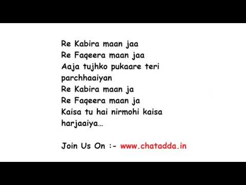 Kabira Lyrics Full Song Lyrics Movie - Yeh Jawani Hai Deewani