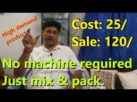 Easy business to start from home. No machine required, just mix and pack easy business.