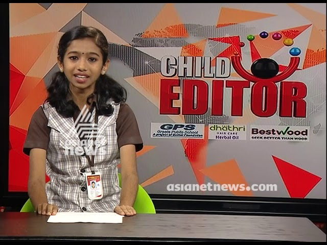Child Editor Aneena George  Children's Day Special