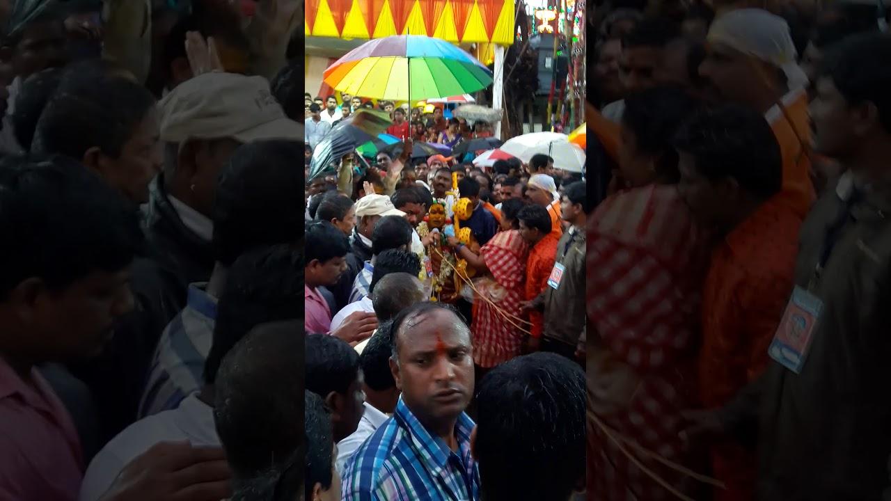 Bandari People