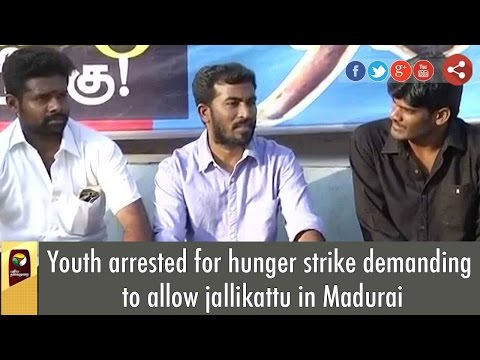 Youth arrested for hunger strike demanding to allow jallikattu in Madurai