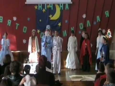 Тячів ЦДЮТ свято миколая 2012